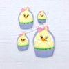 Duck Cutie Basket